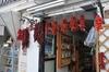 <p>Miejscowy specjał ostra czerwona papryka</p>